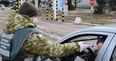 Правила въезда иностранцев в Украину на время карантина снова изменили