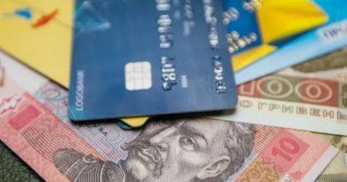 Банковскую карточку могут закрыть без вашего ведома: как и почему