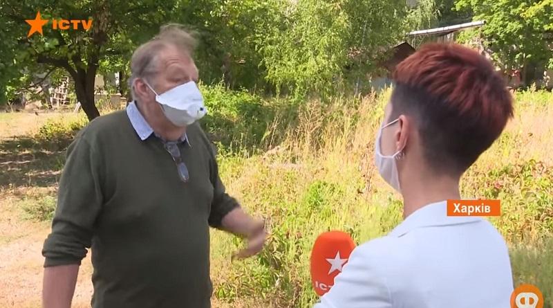 В Харькове инспекторы выписали штраф 70-летнему старику на миллион: подробности