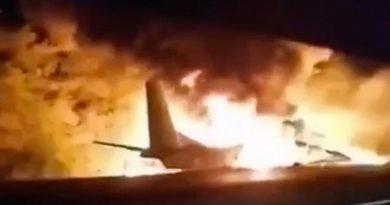 Под Харьковом разбился военный самолёт Ан-26, - ВИДЕО