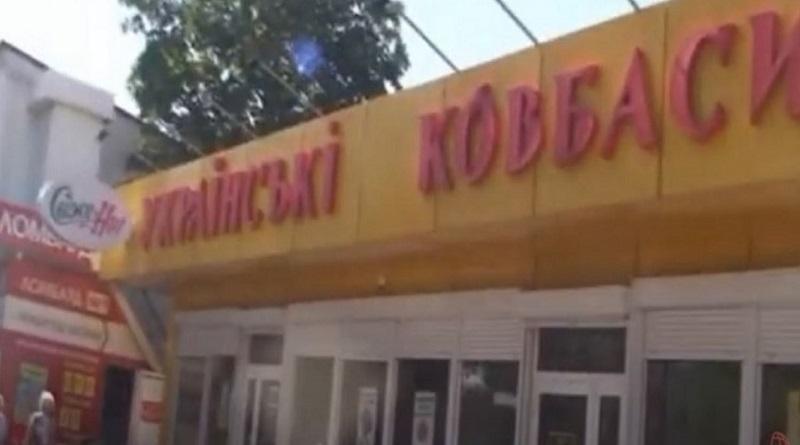 Допрыгались. Мечты Украинцев вступить в Европу нашли свое воплощение в реальности.