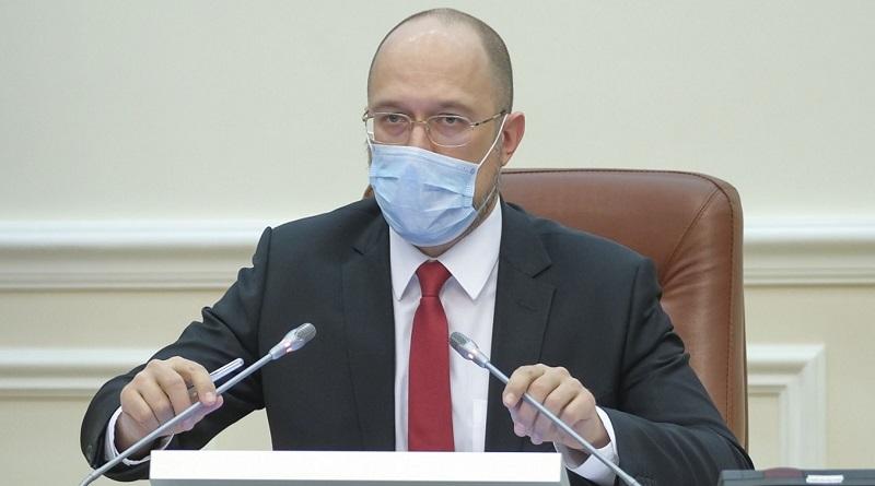 Шмыгаль назвал условие введения тотального карантина в регионах Украины
