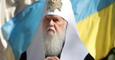 91-летний патриарх Филарет заболел коронавирусом