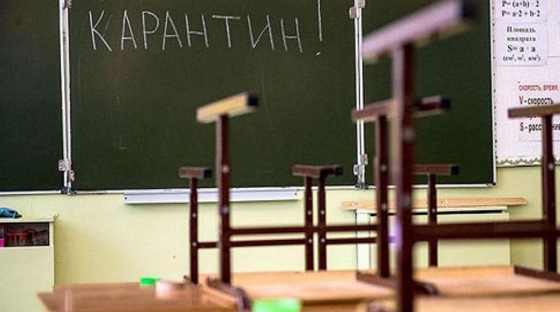 С 1 сентября в украинских школах на самоизоляцию ушли 145 классов
