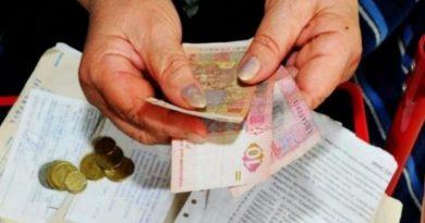 Как получить субсидию: список необходимых документов