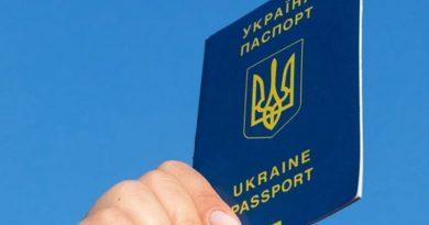 В ЕС считают решение КС основанием для приостановления безвиза