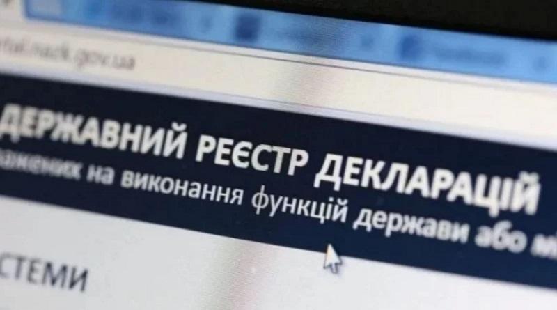 В Украине возобновил работу реестр деклараций - НАПК