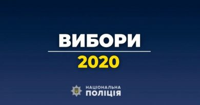В Николаевской области поступило 53 сообщения о возможных нарушениях избирательного процесса