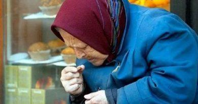 """""""Обнуление"""" пенсий: названы 5 причин прекращения выплат. У кого могут забрать пенсию"""