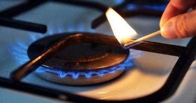 Нафтогаз резко повысил цену на природный газ для бытовых клиентов