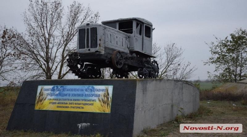 Под Николаевом вандалы вновь раскурочили памятник классике советского кинематографа
