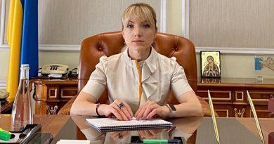 Уряд звільнив очільницю Міністерства енергетики
