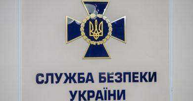 В Украине в интернет-магазине продавали поддельные продукты известных украинских производителей – СБУ