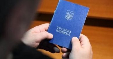 В Украине подорожает стаж для выхода на пенсию: сколько придется заплатить