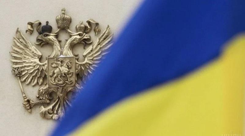 Россия решила закрыть торговое представительство в Украине