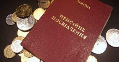 С 2021 года в Украине вырастут пенсии