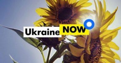 Зеленский инициировал всеукраинский флешмоб Ukraine NOW. Видео