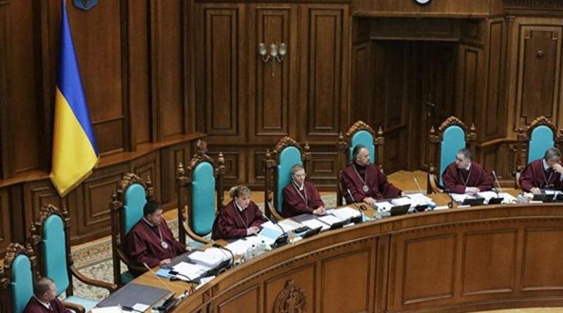 Народные депутаты собираются обжаловать карантин выходного дня в Конституционном суде