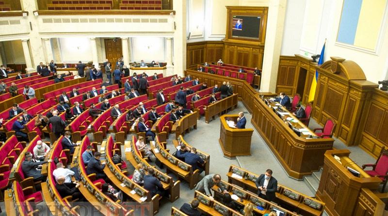 Рада поддержала антикоррупционную стратегию Кабмина. Документ.