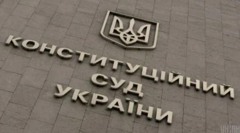 Конституционный суд планирует признать незаконной продажу земли в Украине