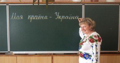 В Николаеве прошел конкурс «Учитель года - 2021»