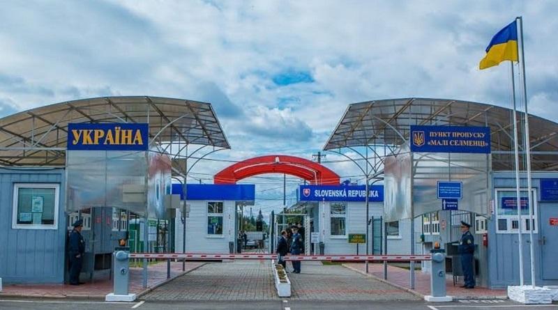 Правительство Словакии закрыло границу с Украиной
