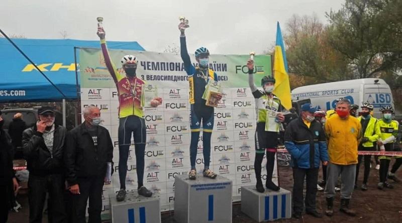 Николаевские спортсмены заняли призовые места на всеукраинских соревнованиях по велокроссу