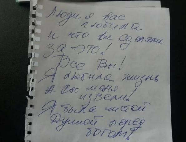 Обнародована предсмертная записка роженицы, выпрыгнувшей из окна роддома