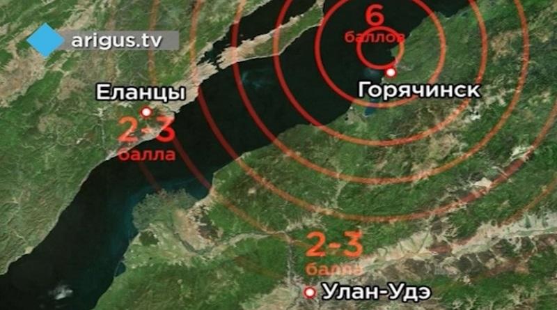 Мощное землетрясение произошло в России