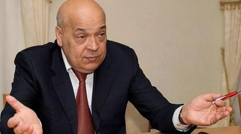 """Г. Москаль: """"Проект """"Новороссия"""" не закончен"""