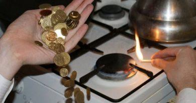 Украинцам через несколько недель резко повысят абонплату на газ: названы тарифы