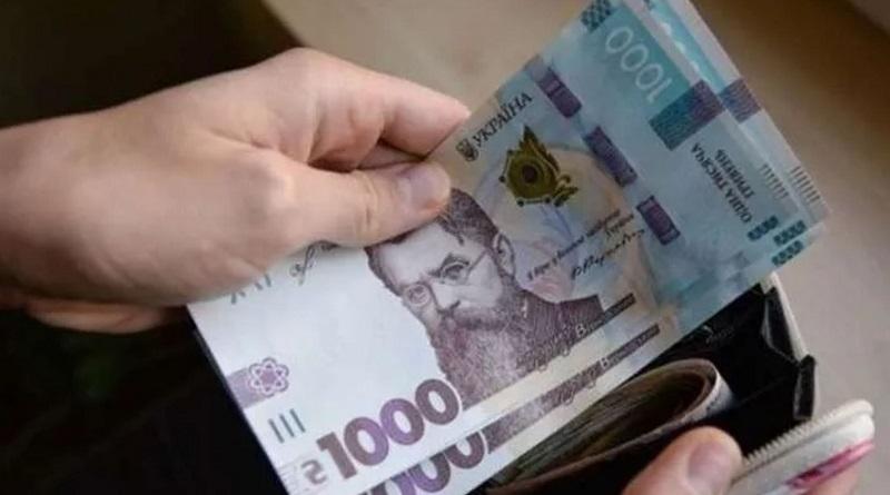 Минимальная зарплата и пенсия в 2021 году: на сколько вырастут выплаты