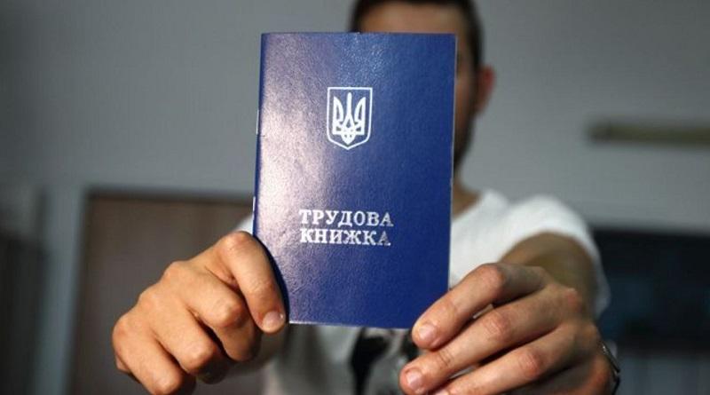 Работа на полставки засчитывается в спецстаж: украинцам рассказали о нюансах начисления