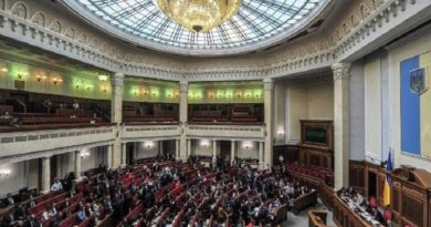 Рада приняла закон по лжи в е-декларациях