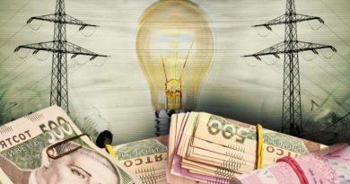 В Украине повысят тарифы на электроэнергию для населения