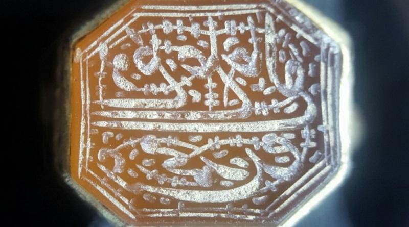 В Николаевской области нашли перстень потомка султана Сулеймана