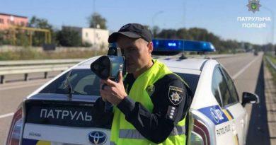 Суд запретил полиции фиксировать скорость автомобилей «с рук»