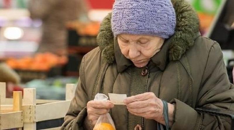 Названы четыре категории украинцев, которые не получат пенсию в 2021 году