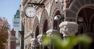 В Украине изменили правила продажи валюты: подробности