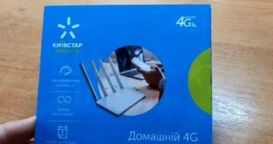 Мобильные операторы вскоре откажутся от безлимитного интернета - эксперт