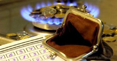 Повышение тарифа на газ в Николаевской области: губернатор обратился в НКРЭКУ