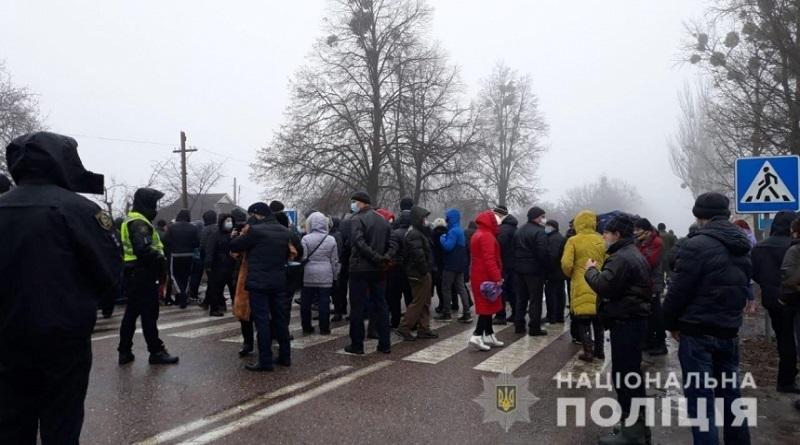 В Харьковской области жители перекрыли трассу из-за подорожания газа
