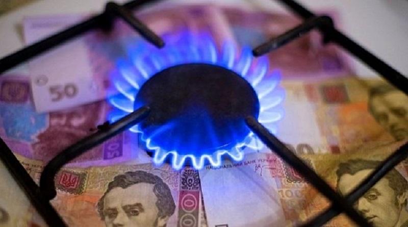 Кабмин хочет вернуть фиксированную цену на газ для населения, – источник
