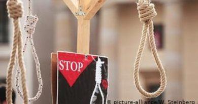 В Казахстане официально отменили смертную казнь