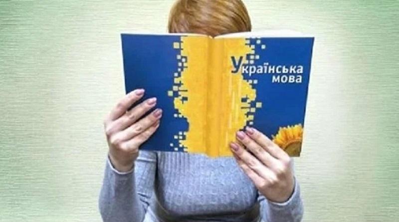 Обслуживание на украинском: языковой омбудсмен рассказал о нарушениях