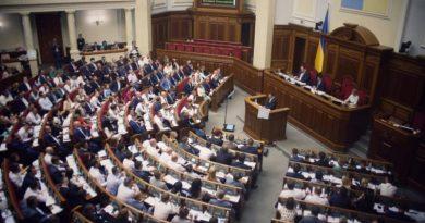 В Украине принят за основу законопроект о защите должников от коллекторов