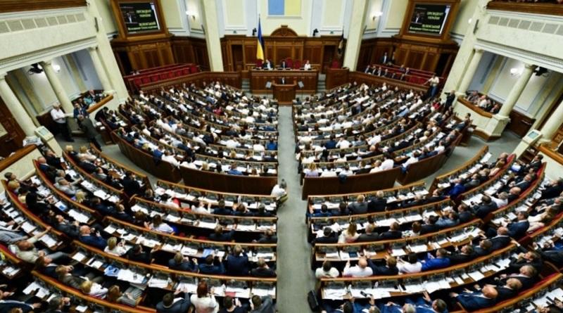 В Раду внесли законопроект об отмене штрафов за нарушение языкового закона