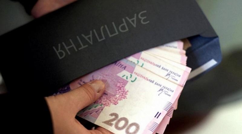 В Николаевской области средняя зарплата составляет более 14 500 гривен - статистика