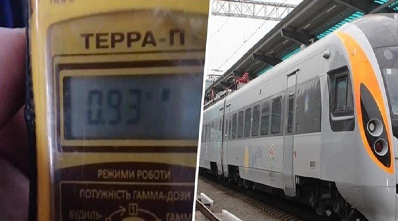 В поезде Киев-Харьков пассажир зафиксировал превышение радиационного фона: его высадили