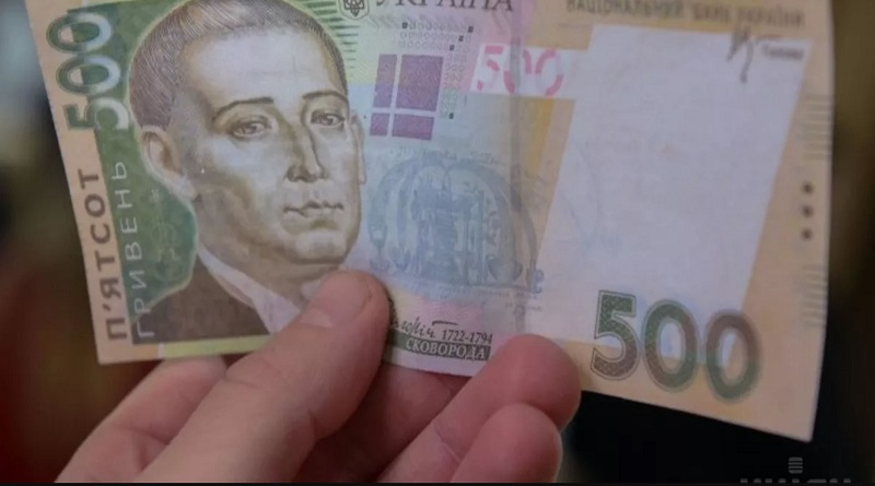 Украинцам дадут 500 грн в виде компенсации: как получить деньги